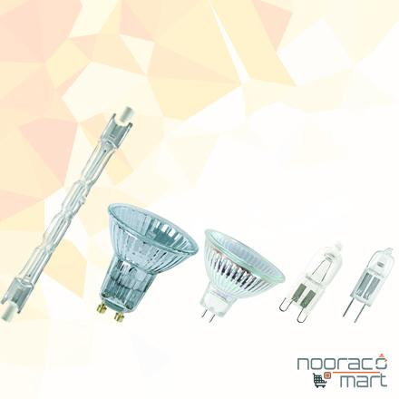 لامپ و روشنایی - لامپ هالوژن