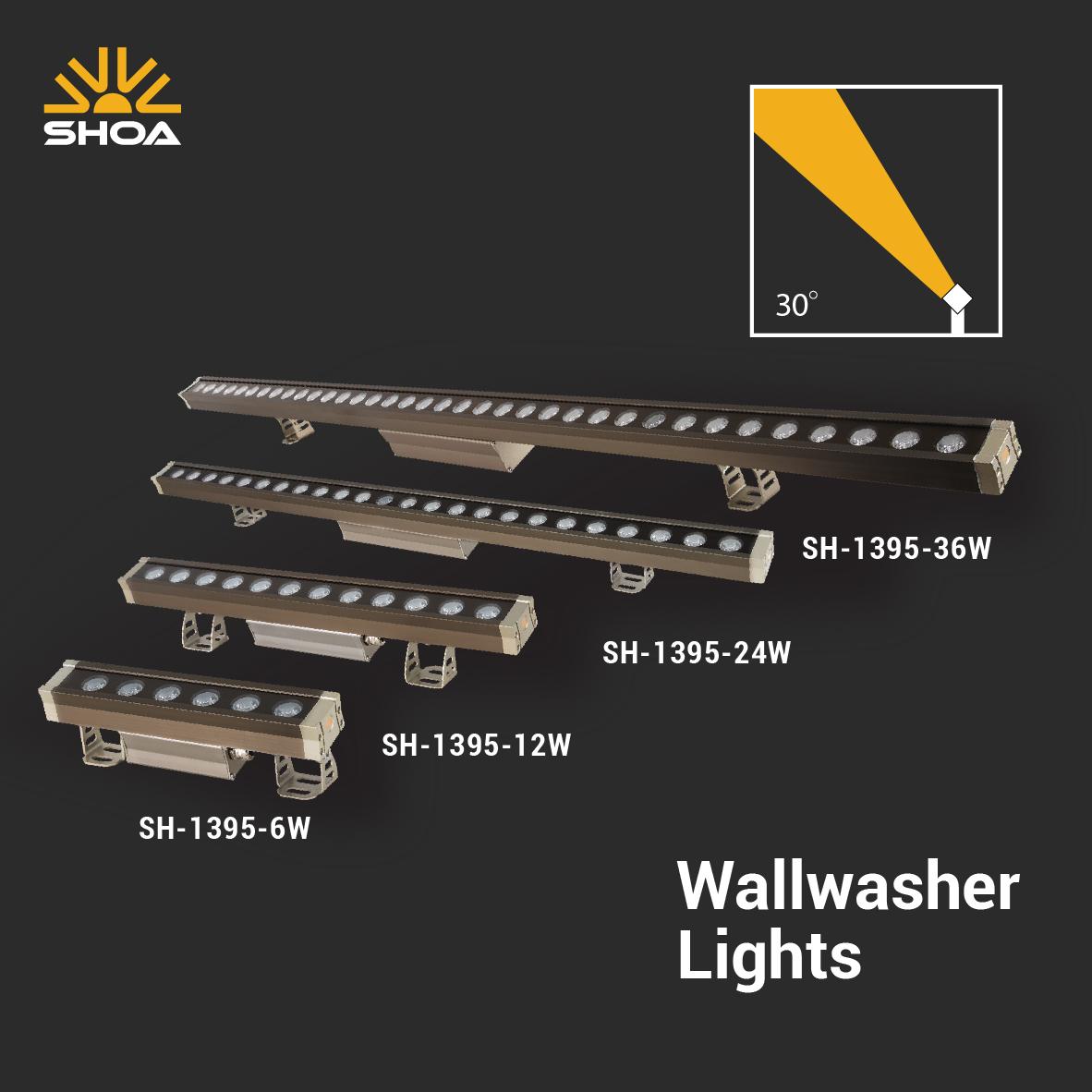 خرید چراغ وال واشر sh-1395-12LED