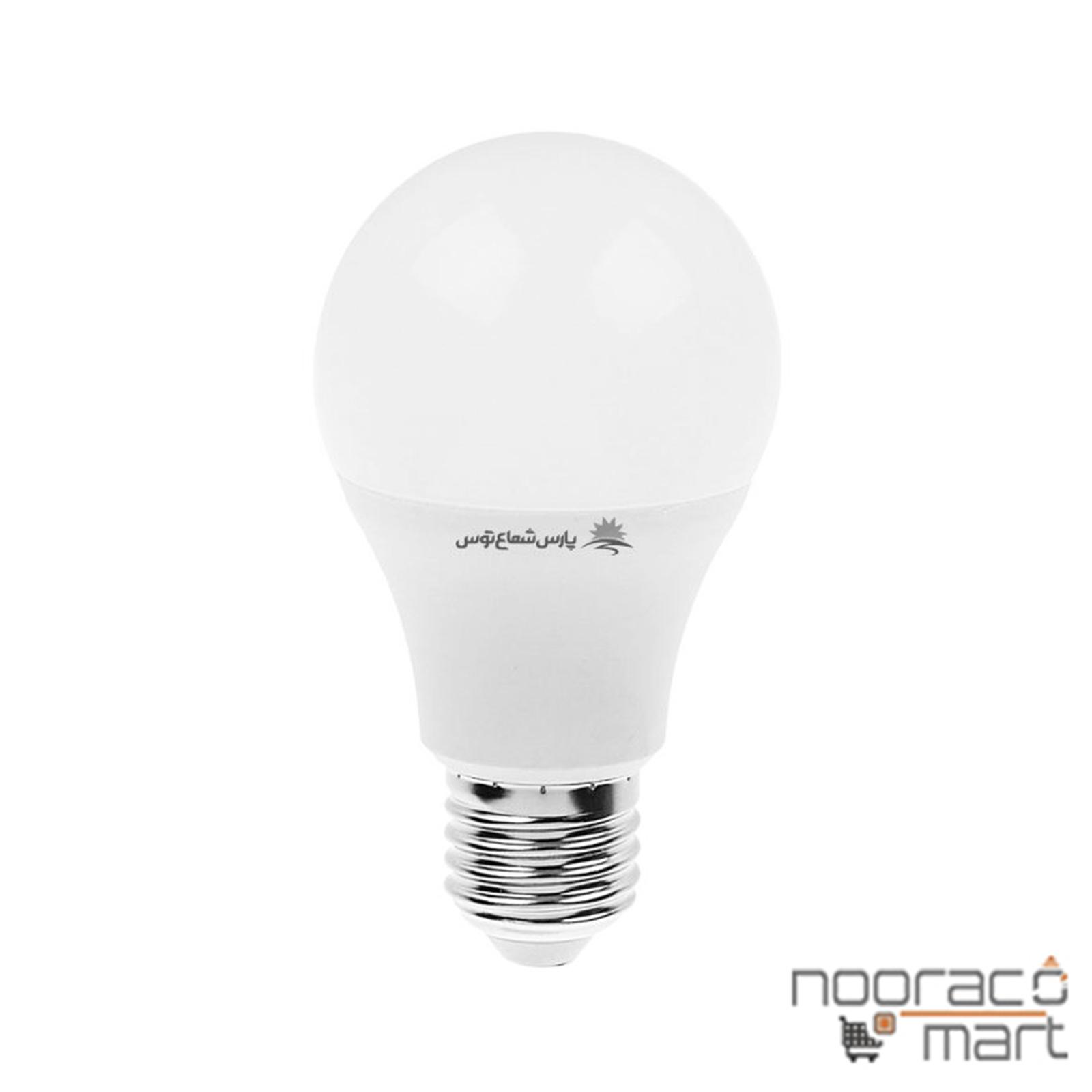 لامپ led 9w